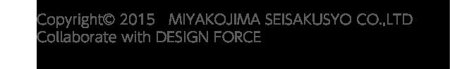 Copyright(c) 2015 MIYAKOJIMA SEISAKUSYO CO.,LTD